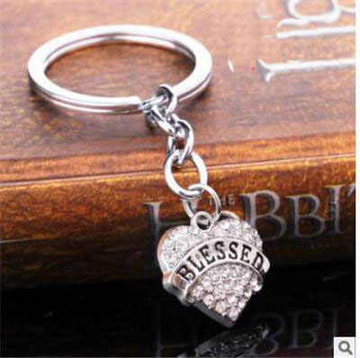 Blessed memory keychain - Blessed